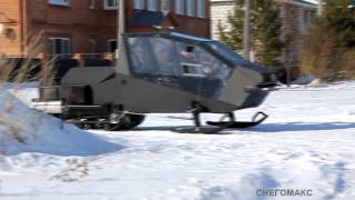 getlinkyoutube.com-Снегоход с кабиной Cнегомакс