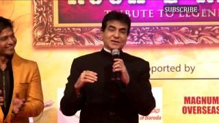 Jitendra at Mohamad Rafi tribute programme part 1