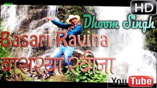 "getlinkyoutube.com-Latest Garhwali HD Video DJ Song |Basari Ravina|""बासरी रवीना"" |Dhoom Singh Rawat"