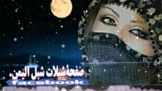 getlinkyoutube.com-شيلة ارحبي ثم ارحبي .......شيلات شبل اليمن