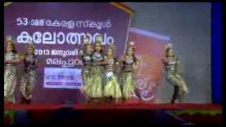 getlinkyoutube.com-KERALA SCHOOL KALOLSAVAM ...FIRST PRIZE IN GROUP DANCE HIGH SCHOOL SECTION...SILVER HILLS CALICUT...