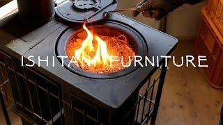 ISHITANI - Sawdust stove