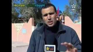 les problemes de Alnif  Sur Tv Tamazight 2013