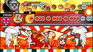 getlinkyoutube.com-【太鼓の達人ソライロ】 さんぽ(裏) 全良