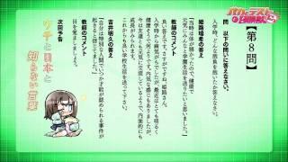 getlinkyoutube.com-バカとテストと召喚獣にっ!予告「1話~12話」