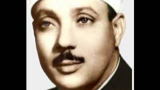getlinkyoutube.com-تلاوة اسطورية لسورة الحاقة للقارئ  عبدالباسط عبدالصمد