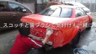 getlinkyoutube.com-素人が青空オールペイントに挑戦 The advice of all paint TOYOTA JZX 90 mark2