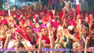 getlinkyoutube.com-HALO SANTO DEVRE - Ashok Prajapat Live Bhajan 2017 | Shree Lalide Mataji Live | Rajasthani Bhajan