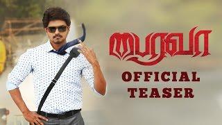 Bairavaa - Official Teaser | Ilayathalapathy Vijay, Keerthy Suresh