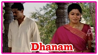 Dhanam Tamil Movie | Scenes | Prem's family with Sangeetha's baby
