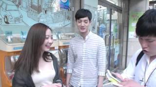 getlinkyoutube.com-[1] VJ 현수 '강남' 길거리 인터뷰!! - KoonTV