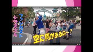 getlinkyoutube.com-ファンカスト シラスさん 「ヒューーッ」(2015.5)