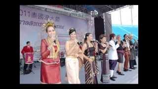 getlinkyoutube.com-สงกรานต์2554 สนามเถาหยวน ไต้หวัน