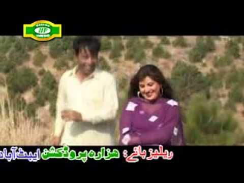 Hindko Song  I LOVE YOU TUDDAN MAIN BOLAN.flv