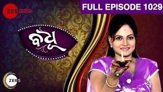 getlinkyoutube.com-Badhu - Episode 1029 - 21st January 2017