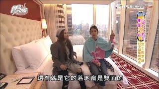 getlinkyoutube.com-【台中】林酒店 女王般享受 台中超星級酒店 食尚玩家 20160229