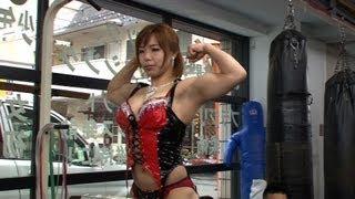 getlinkyoutube.com-Rin Nakai .ch #6 ~中井りんの計量~ 王座戦を前に中井りんが挑む!
