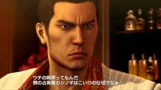 Ryu Ga Gotoku 0 [Yakuza Zero] Cutscenes Part 11