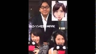 getlinkyoutube.com-秋元康が高橋みなみに生電話「マジすか5の日本刀はなに?」