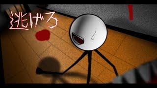getlinkyoutube.com-人を喰らうバケモノから逃げろ!「アカガオⅡ」ホラーゲーム ゆっくり実況