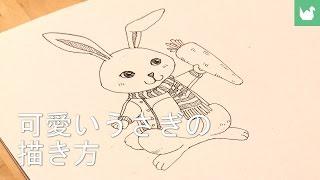 getlinkyoutube.com-可愛いうさぎの描き方
