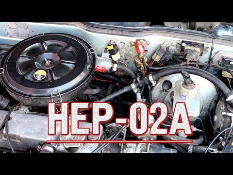 Где находится топливный насос у ВАЗ 21099