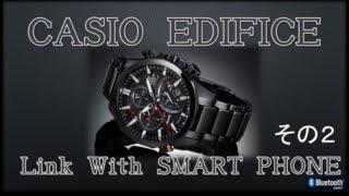 getlinkyoutube.com-デジタルガジェット好きにはカシオ腕時計エディフィス買い その2