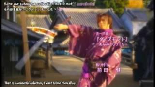 """getlinkyoutube.com-Inoue Mao singing """"DIAMOND"""" in OPV Anmitsu-hime 2"""