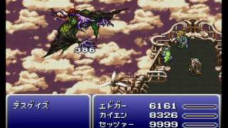 getlinkyoutube.com-SNES:FF6  カイエン暴走カッパモード