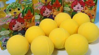 getlinkyoutube.com-妖怪ウォッチ フルーツニャン入浴剤 びっくらたまご×いっぱい バスボール Youkai Watch Bath ball