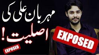 Mehrban Ali Ki Asliyat | New Videos 2019 | Shamsi | Syed | Shahriyar Ali | Imam Ali As
