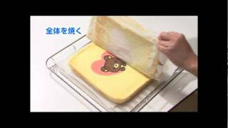 getlinkyoutube.com-【書籍PV】デコ★ロール作っちゃお!プロモーション映像