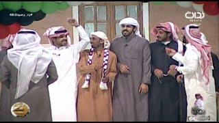getlinkyoutube.com-مرحباً بالنشاما - ترحيبية الشباب بوالد وأخو عمر الملحم | #زد_رصيدك48