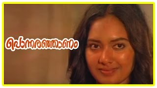 getlinkyoutube.com-Ponnaranjanam movie | College Hostel | Innocent | Mala Aravindan | Mamukoya | Mahesh | Usha