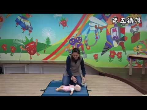 107 CPR Baby_民眾版嬰兒CPR