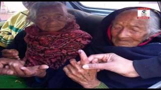 बुज़ुर्ग महिलाओं ने दिखाया मतदान का जज़्बा