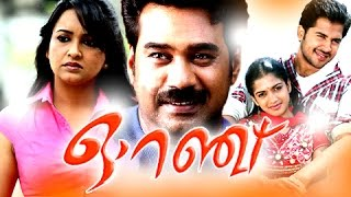 getlinkyoutube.com-Malayalam Full Movie - Orange | Biju Menon,Lena,Kalabhavan Mani Romantic Movies