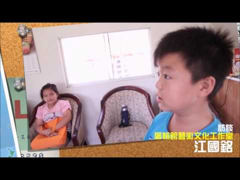 小小採訪記者養成P3-公民記者專訪