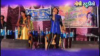 Khodal Na Asirvad.. Ashok Thakor