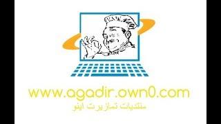 getlinkyoutube.com-حريرة مغربية شهيوات بلادي