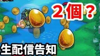 getlinkyoutube.com-生配信告知