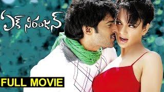Baahubali Prabhas Ek Niranjan Full Movie || Kangana Ranaut | Puri Jaganadh