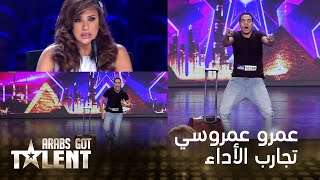 getlinkyoutube.com-Arabs Got Talent -  عمرو عمروسي - مصر