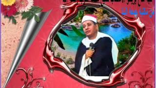 getlinkyoutube.com-حبة مدح يريحوالاعصا ب لشيخ محمدالعزب رحمة الله من مكتبة جمعه البنا