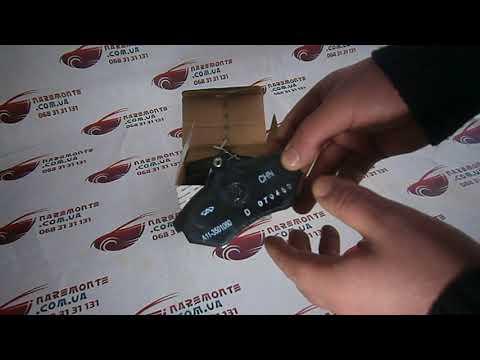 Колодки тормозные передние с ушком Chery Tiggo T11 T11 3501080 Чери Тиго Т11 Лицензия