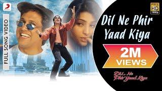 Dil Ne Phir Yaad Kiya - Dil Ne Phir Yaad Kiya Video | Aadesh