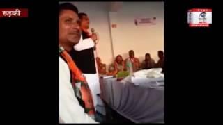 भाजपा विधायक को नोटिस, बदतमीजी का हिसाब देना होगा