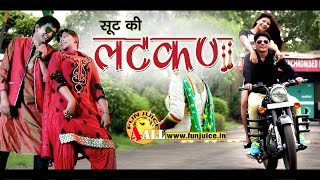 getlinkyoutube.com-New Haryanvi Song | सूट की लटकन Suit Ki Latkan New Song 2016 | Ajay & Pooja Hooda New Song, Naveen