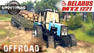 getlinkyoutube.com-SpinTires MTZ 1221 Tractor Off-road Test
