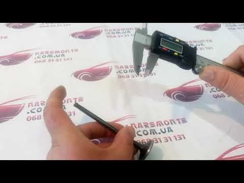 Клапан впускной Chery Tiggo T11 481H 1007011BA Чери Тиго Т11 Лицензия